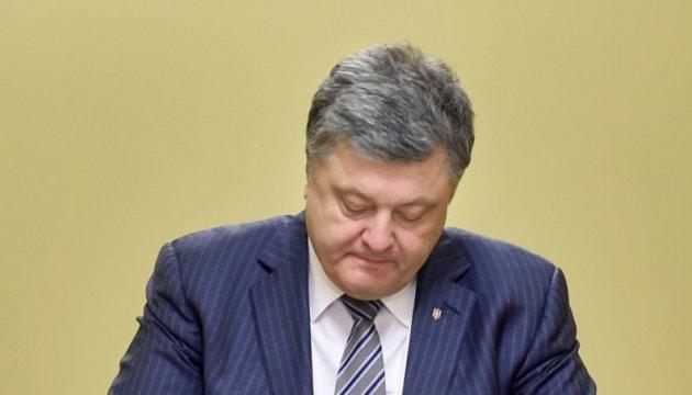 Президент сменил двух членов Нацсовета реформ