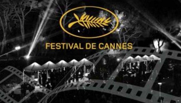 Photo of Каннский фестиваль в этом году будет проходить онлайн