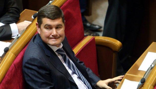 САП вручила обвинительные акты подозреваемым в деле Онищенко