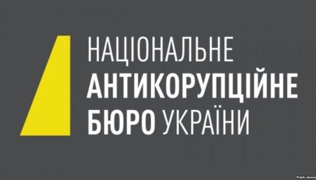 Общественный совет при НАБУ: активисты пойдут к Сытника