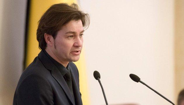 Украинский культурный фонд требует помещение – Нищук