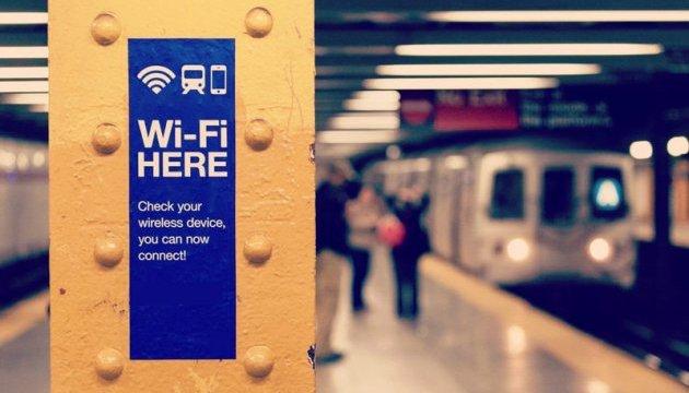 ЕС профинансирует доступен Wi-Fi в общественных местах