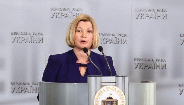 Киев потребует расследовать притязания боевиков к представителю ОБСЕ – Геращенко