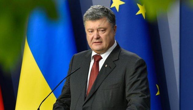 Порошенко: Ратификация ассоциации затянулась, потому что Кремль капостив на каждом шагу