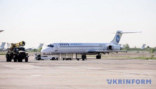 В Черновцах запускают авиарейс в Турцию