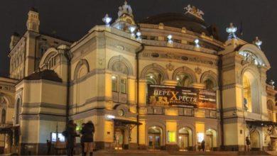 Photo of Спектакли, концерты и вечера солистов: что покажет Нацопера в октябре
