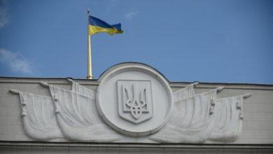 Photo of В Раде хотят еще один «карантинный» неделю из коронавирус у депутатов