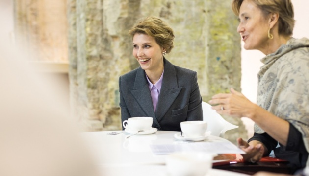 Photo of Зеленская обсудила с послом Германии сотрудничество в рамках «Партнерства Биарриц»