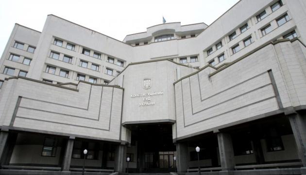 Photo of КСУ разъяснил решение по закону о НАБУ: какие положения признаны неконституционными