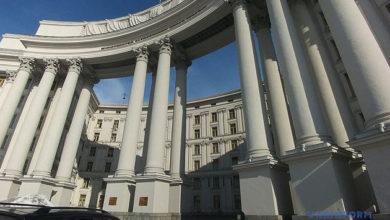 Photo of Мир должен заставить Россию соблюдать Будапештского меморандума — МИД