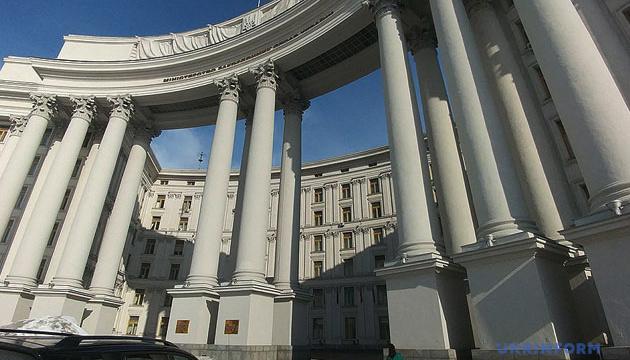 Photo of Продолжение ЕС санкций против России является сигналом поддержки Украины в «Нормандии» и «Минск» — МИД