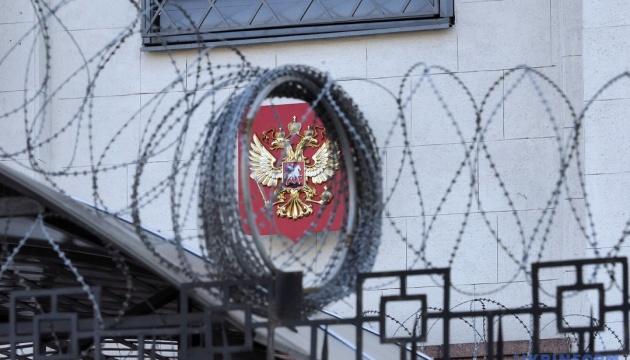 Photo of Санкции против РФ являются ответом на нарушения принципов международного права – МИД