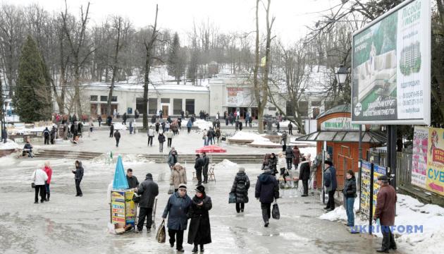 Photo of Санатории Трускавца работают в обычном режиме – горсовет