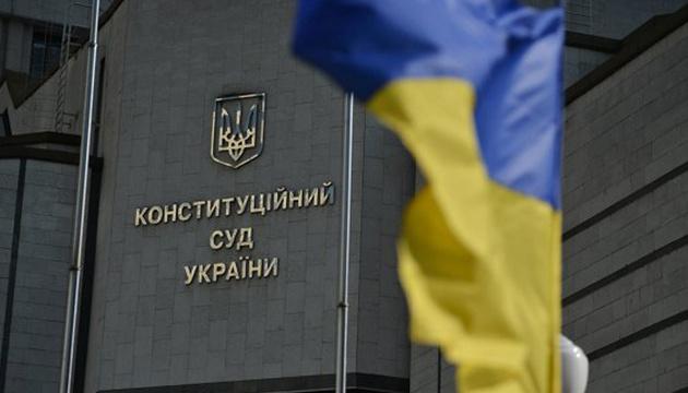 Photo of КСУ обнародовал решение относительно судебной реформы Зеленского