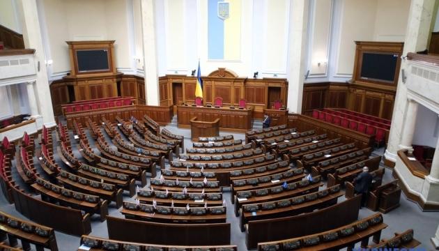 Photo of КИУ назвал фракцию, которая прогуляла больше всего голосований Совета в июне