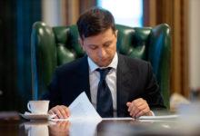 Photo of Зеленский сменил руководителей трех областных управлений СБУ