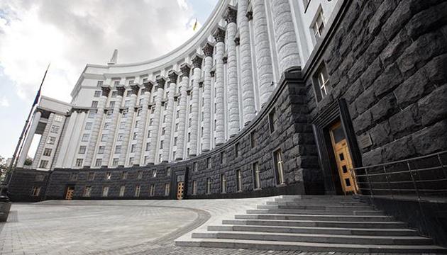 Photo of Кабмин будет работать по программе действий правительства, которую парламент не поддержал — Немчінов