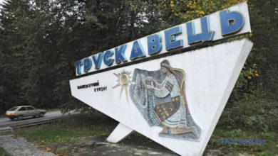 Photo of В окрестностях Трускавца построят новую туристическую инфраструктуру за 13000000 гривен
