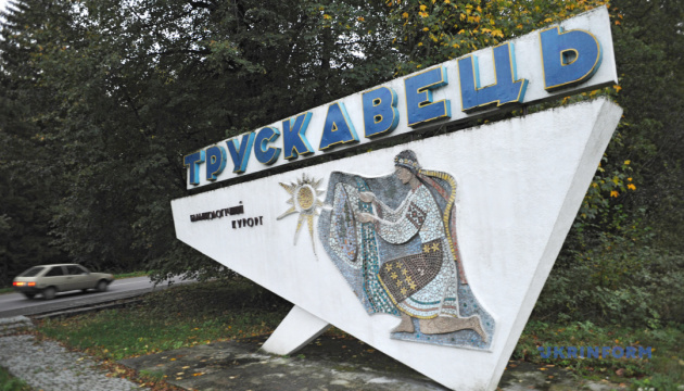 Photo of Трускавец принимает Восточноевропейский форум гостеприимства и курортологии