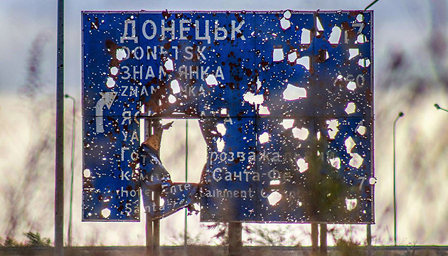 Photo of «Минск» онлайн: обсудили безопасную ситуацию на Донбассе и освобождение пленных
