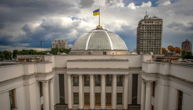 Photo of Рада «завернула» законопроект об обучении иностранцев в украинских вузах