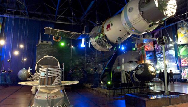 Photo of Музей космонавтики в свой 50-летний юбилей проведет День открытых дверей