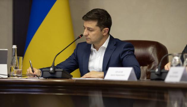 Photo of Зеленский подписал закон об ответственности за недостоверное декларирование
