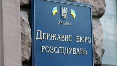 Photo of ГБР закончило расследование в отношении двух министров обороны и начальника Генштаба