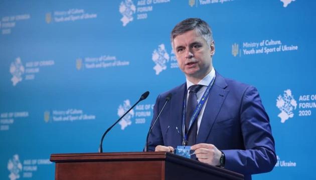Photo of Пристайко заверил, что Украина продолжит участие в операции НАТО в Афганистане