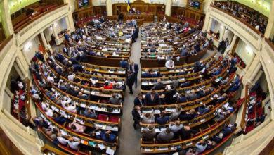 Photo of Парламент принял закон о разведке