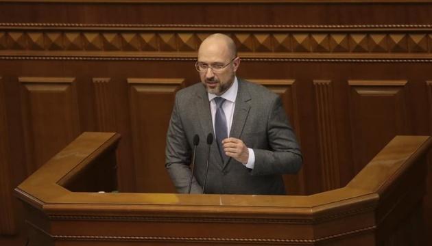 Photo of Шмыгаль сказал, кто должен начать судебную реформу