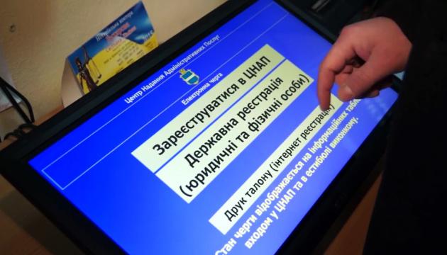 Photo of Сто ЦНАПів подключились к системе «Улей» — Мінцифри