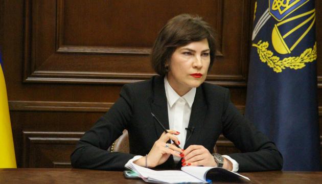 Photo of Венедиктова провела онлайн-встречу с послами «Большой семерки» и ЕС