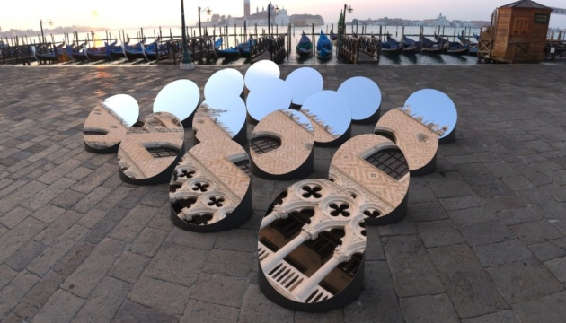 Photo of Установка в Венеции предлагает посмотреть на город по-другому
