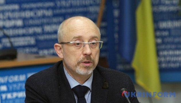 Photo of «Минск» не предусматривает вопрос обмена крымчан и политзаключенных в РФ – Резников