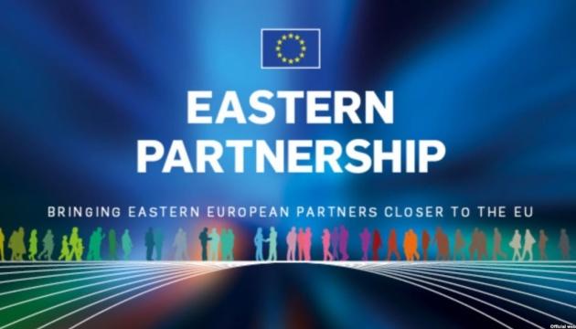 Photo of На саммите Восточного партнерства ЕС направит позитивный сигнал странам-участницам – Боррель