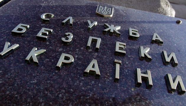 Photo of СБУ подтвердила открытие дела относительно возможной госизмены Ермака и Кучмы