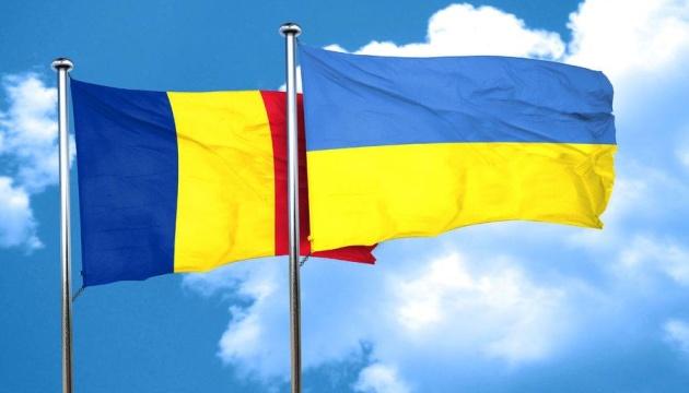 Photo of Румыния поблагодарила украину за доставку медсредств из Китая
