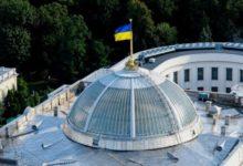 Photo of Мінцифри просит Раду урегулировать применение облачных технологий в Украине