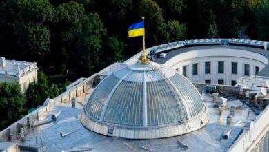Photo of Депутат сказал, когда могут закончить с поправками к законопроекта об игорном бизнесе