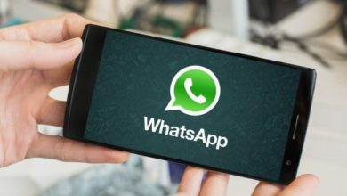 Photo of WhatsApp планирует ввести функцию распознавания лиц