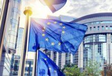 Photo of Еврокомиссия инвестировала € 144,5 миллиона в развитие сети суперкомпьютеров