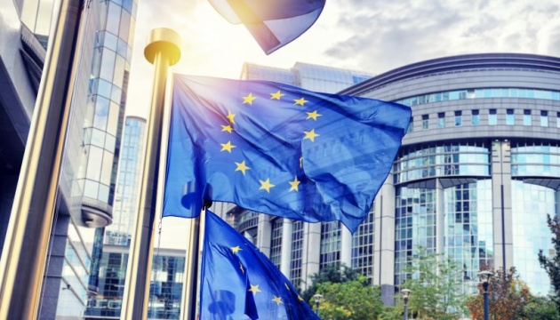 Photo of Украина присоединилась к глобальному механизма санкций ЕС за нарушение прав человека