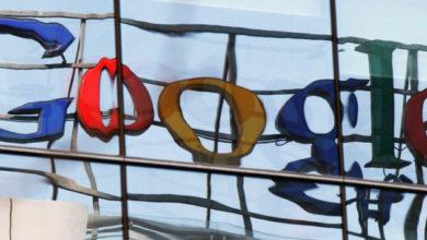 Photo of В Италии начали расследование против Google