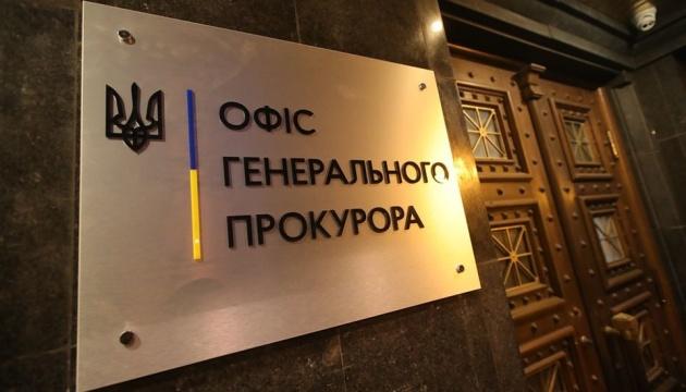 Photo of Украина просит Беларусь экстрадировать 28 боевиков ЧВК «Вагнера»