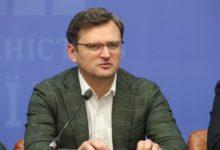 Photo of Протокол о Консультативный совет не является международно-правовым документом – Кулеба