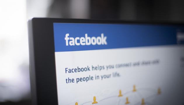 Photo of Facebook в январе планирует выпустить собственную криптовалюта