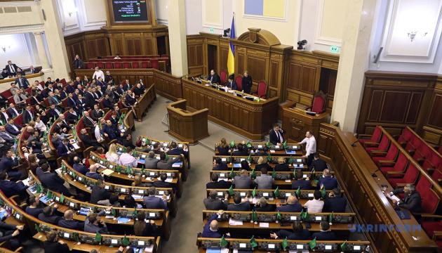 Photo of Половина депутатов не пропустили ни одного заседания Совета — КИУ