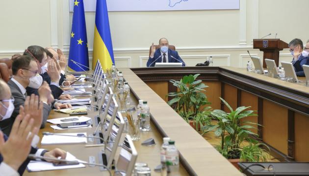 Photo of Правительство в среду утвердит план приоритетных действий на 2020 год