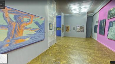 Photo of Туристов позвали на онлайн-«прогулки» по музеям Днепра